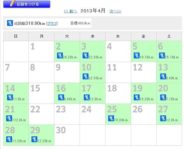 2013.04.jpg